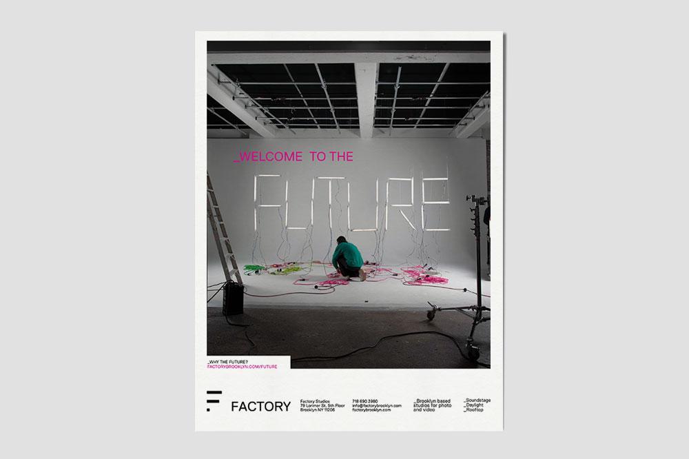 factory_identity_10
